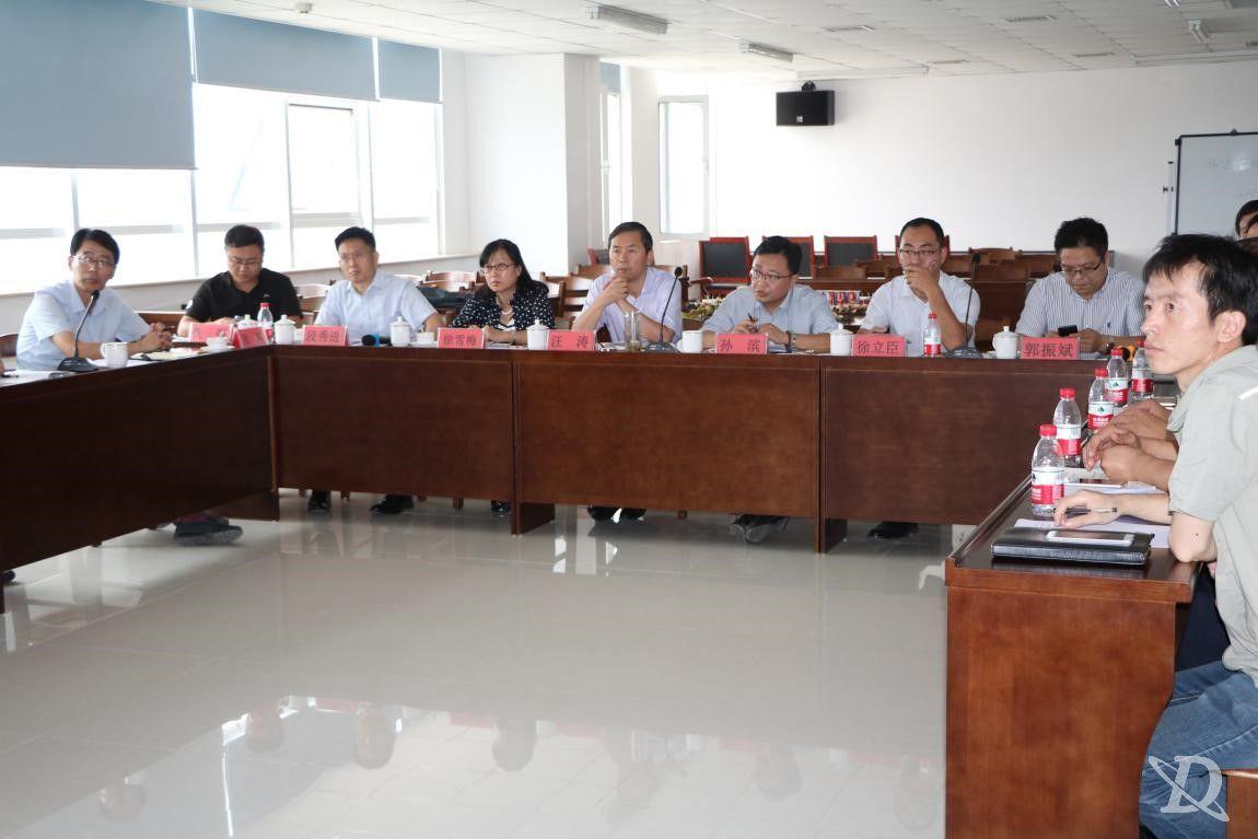 北京朗依制药有限公司沧州分公司召开 2017年年中工作会议
