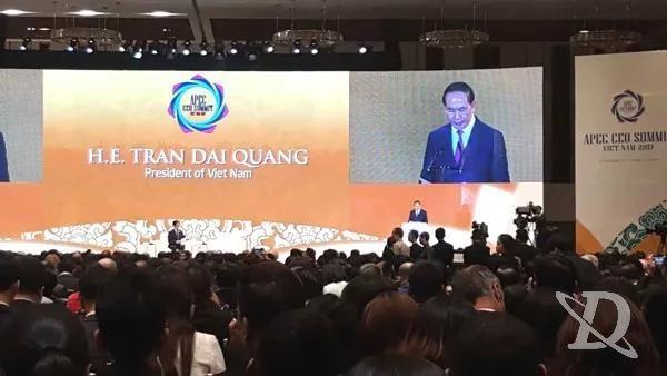 金城医药集团董事长赵叶青参加2017 APEC工商领导人峰会