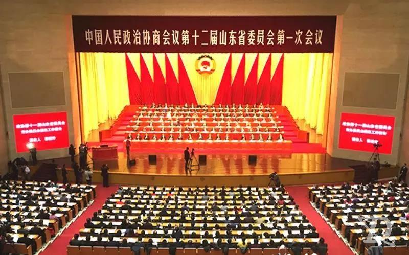 赵叶青董事长当选山东省第十二届政协委员并参加政协会议