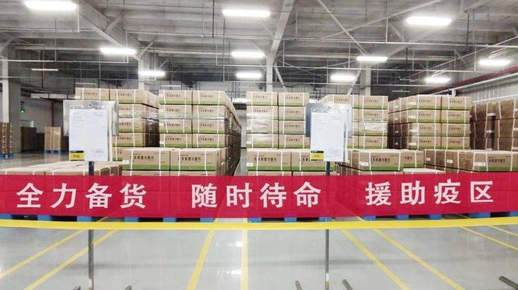 金城医药再度调拨103万元急需药物支援武汉 累计捐赠达553万